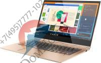 Ультрабук Lenovo IdeaPad Yoga 920
