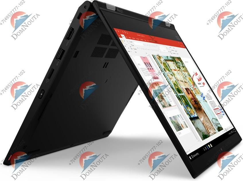 Ультрабук Lenovo ThinkPad Yoga L13